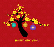 Tree design for Chinese New Year 2016 celebration.  vector illustration