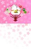 Tree greeting card horse cherry tree Royalty Free Stock Image