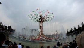 TREE OF LIFE - ALBERO DELLA VITA Stock Photos