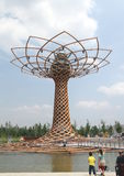 Tree of Life. Landmark at the 2015 Expo in Milan, Italy Stock Images