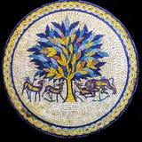 Tree of Life Mosaic Madaba Jordan Royalty Free Stock Image