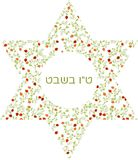 A tree with pomegranate fruits, branches, swirls in David Star, vector illustration of Jewish holiday. Text Tu Bishvat on Hebrew, Royalty Free Stock Photo
