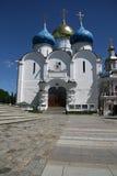 Treenighet Lavra av St Sergius - den största ortodoxa manliga kloster i Ryssland Assuption domkyrka, 16th århundrade Royaltyfri Fotografi