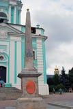Treenighet Sergius Lavra i Ryssland Arkivfoton