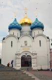 Treenighet Sergius Lavra i Ryssland Arkivbild