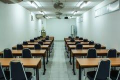 Treffen des modernen Konferenzsaalinnenraums Lizenzfreies Stockfoto