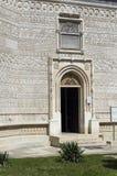 Trei Ierarhi Church, Iasi, Romania Royalty Free Stock Images
