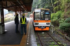 Trein aan Kurama royalty-vrije stock foto