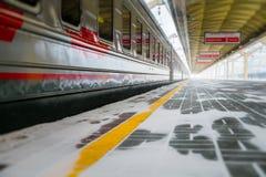 Treinplatform in het Leningradsky-Station Stock Foto's