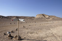 Trekking nel deserto di Negev, l'Israele. Fotografie Stock