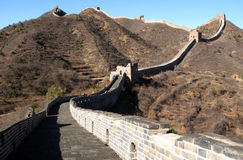 Free Trekking On Great Wall. Royalty Free Stock Photography - 5231987