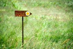 Trekking sign Stock Photo