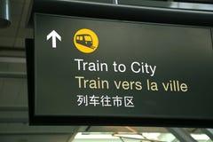 Trem ao sinal da cidade Imagem de Stock