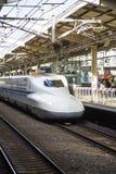 Trem da velocidade de Shinkansen Fotografia de Stock