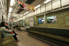 Trem, Japão Imagens de Stock Royalty Free