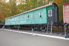 Trem médico de URSS da segunda guerra mundial Fotos de Stock