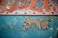 Trem oxidado Imagem de Stock