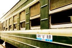 Trem velho em China Fotografia de Stock