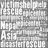 Tremblement de terre Tremore du Népal Photographie stock libre de droits