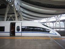 Tren de alta velocidad, ferrocarril Imágenes de archivo libres de regalías