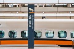 Tren de alta velocidad de Taiwán en la estación de Zuoying Fotos de archivo libres de regalías
