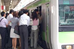 Tren de Tokio Imagen de archivo libre de regalías