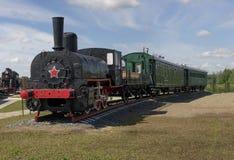 Tren retro Fotos de archivo