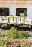Tren rumano abandonado en depósito Imagen de archivo