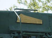 Tren soviético viejo Fotografía de archivo