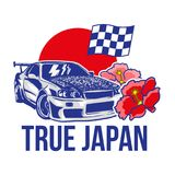 Sport Japan car royalty free illustration