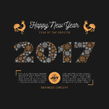 Trendy Happy New Year card 2017 numbers, snowflakes, Art Deco. Vector 2017 numbers lettering of snowflakes, Trendy Happy New Year card, Chinese Zodiac Year of Stock Photography