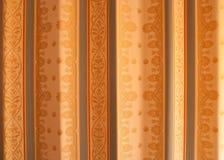 Trennvorhangdetail. Lizenzfreies Stockbild