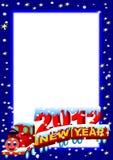 Treno 2012 di nuovo anno Immagini Stock Libere da Diritti