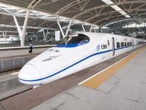 Treno ad alta velocità della Cina Fotografia Stock