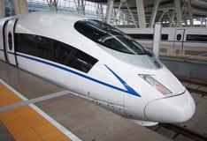 Treno ad alta velocità, ferrovia Fotografia Stock