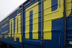 Treno di LDPR fotografia stock libera da diritti