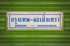 Treno locale Bangkok del segno Immagine Stock Libera da Diritti