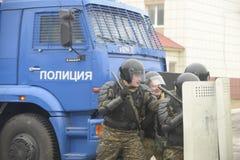 Trenować rosjanin policja zmusza specjalne pacnięcie Fotografia Stock