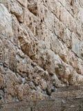 Treppen und Wand Jerusalems alte Stadt Lizenzfreie Stockfotos