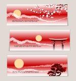 Tres banderas japonesas del paisaje del vector Imagen de archivo libre de regalías