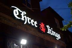 Tres reyes Pub y bistros, St Louis Missouri imagen de archivo libre de regalías