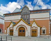 Tretiakov gallery, Moscow, Russia Stock Image