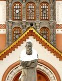 Tretyakov画廊的门面在莫斯科 免版税库存照片