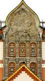 Tretyakov画廊的门面在莫斯科 图库摄影