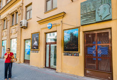 Tretyakov Gallery art in the streets of Moscow Stock Image