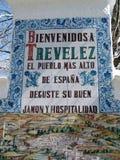 Trevelez Town Portal Royalty Free Stock Image