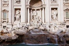 Trevi fontein in Rome, Italië Royalty-vrije Stock Afbeeldingen
