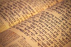 Trevlig gammal judisk bok Arkivbilder