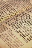 Trevlig gammal judisk bok Fotografering för Bildbyråer