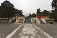 Treze túmulos de Ming Dynasty imagens de stock royalty free